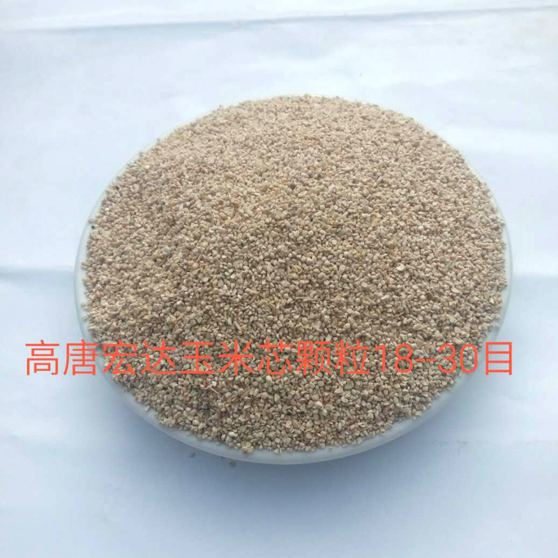 title='玉米芯'